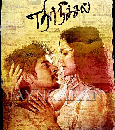 Ethirneechal movie updates