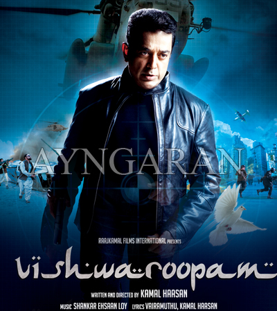 Check Vishwaroopam UK Vue Cinemas show times