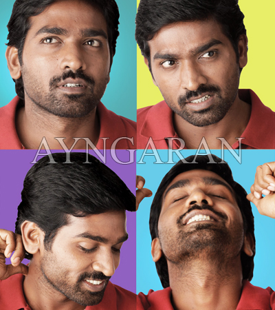 Vijay Sethupathi's smart move