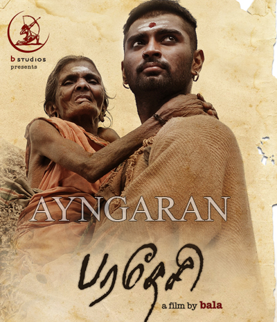Bala's paradesi to be released soon