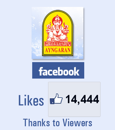 Ayngaran Face book reaches a landmark