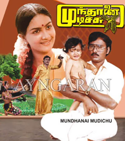 Mundhanai mudichu sequel getting ready