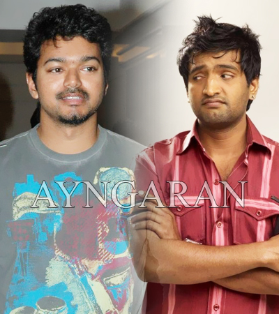 Vijay and Santhanam sing for thalaiva