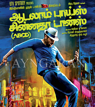 ABCD audio release in Tamil