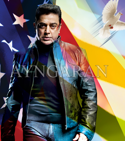 Vishwaroopam certainly a film of its kind