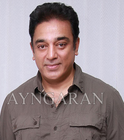 Kamal Haasan Official Statement