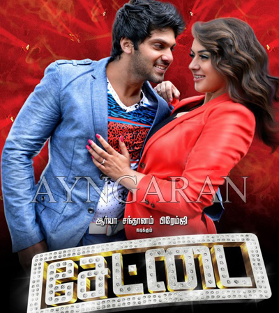 Settai audio to be launched by Delhi Belly team