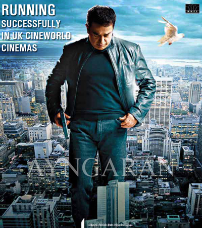 Vishwaroopam mega success