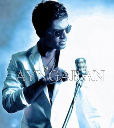 Simbu sings again