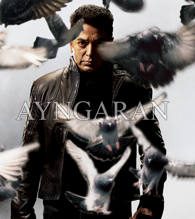 Vishwaroopam super hit in UK and rest of the europe