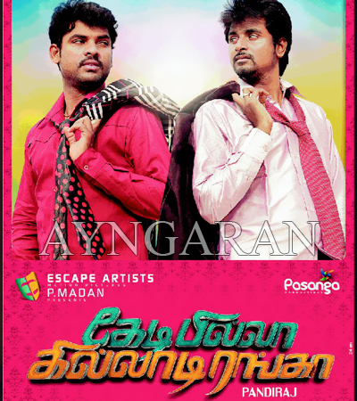 KBKR audio gearing for release