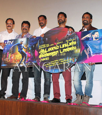Aadalam Boys Chinnatha Dance Movie Audio Launched