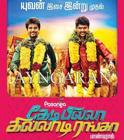 KBKR audio released today