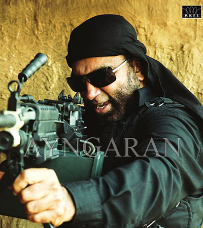 Vishwaroopam rocks from today