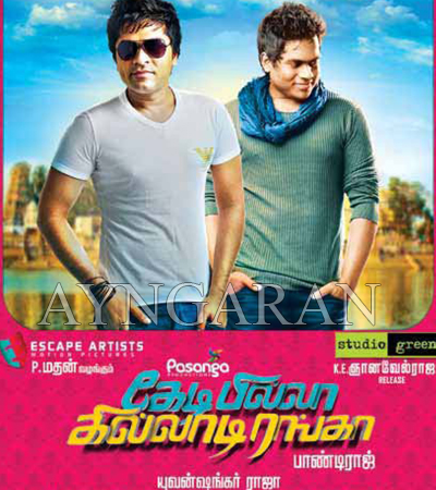 Simbu and Yuvan rock again