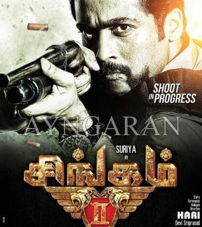 Singam to roar in Kenya and Tanzania