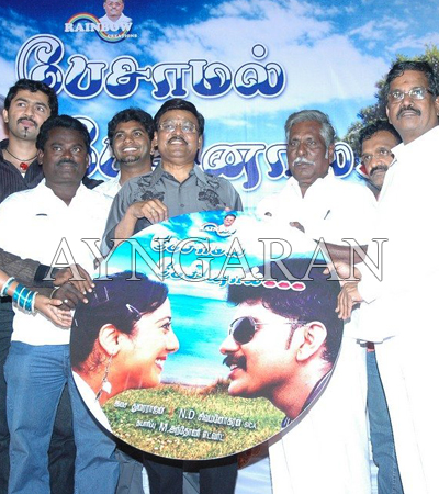 Pesaamal Pesinaal Audio & Trailer Launched