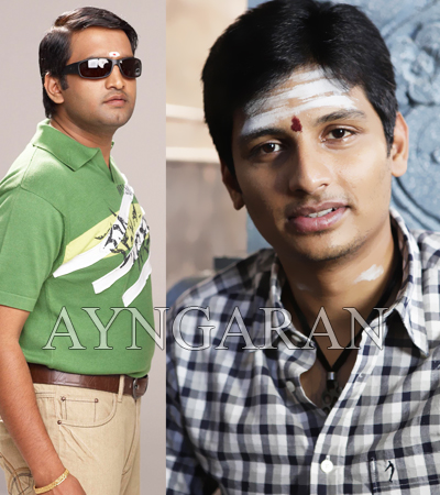 Jeeva, Santhanam and Vinay dodge