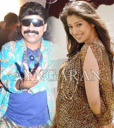 Lakshmi with power star