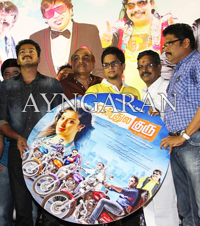 Onbadhula Guru Audio Launched