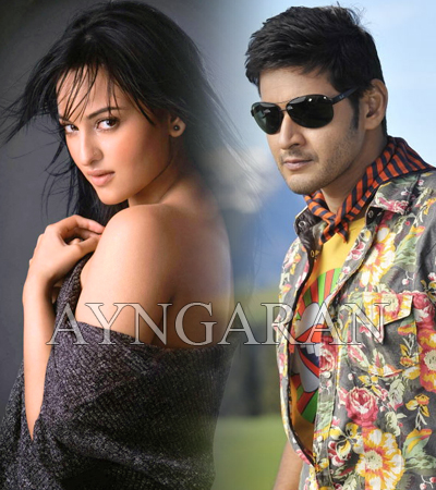Sonakshi with Mahesh babu