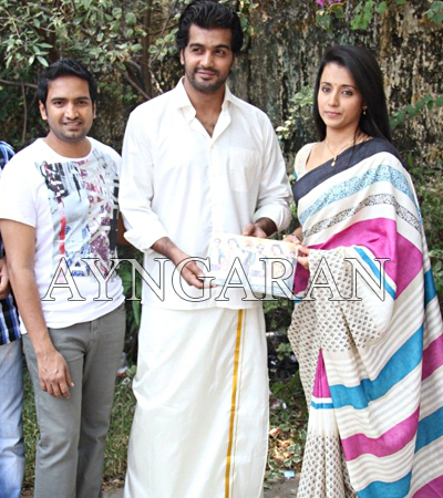 Onbadhula Guru Movie Teaser Launched