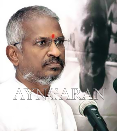 Ilayaraja in Fiji Islands