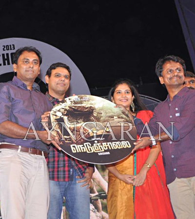 Nedunchalai Movie Teaser Launched