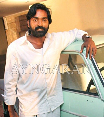 Vijay Sethupathi's kitty full