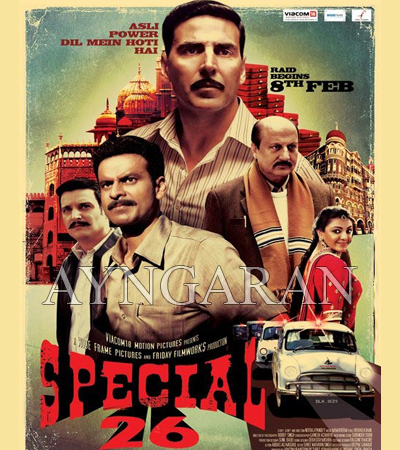 Special 26 set to be a bilingual