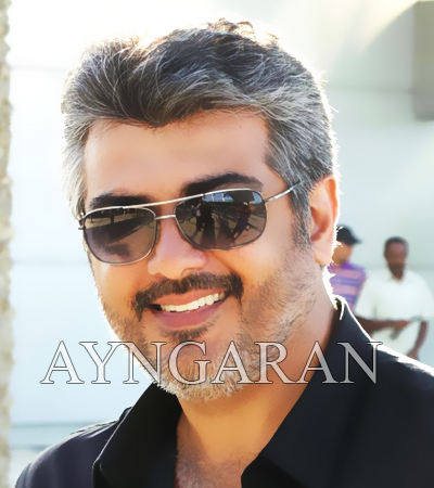Ajith's next by Siruthai Siva