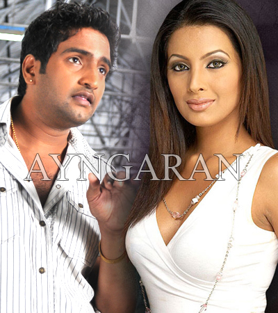 After Vishaka it is Geeta Basra for Santhanam