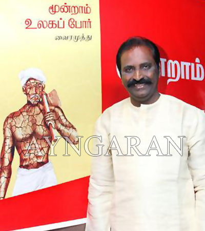 One more feather for Vairamuthu