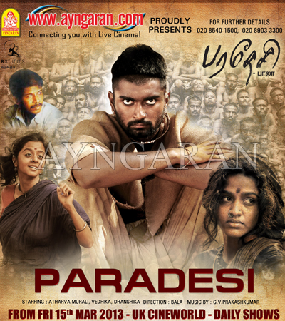 Paradesi magnanimous release in UK Cineworld Cinemas