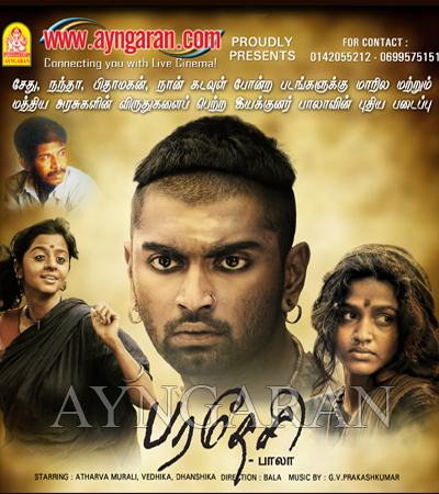 Paradesi magnanimous release in Paris Cinemas