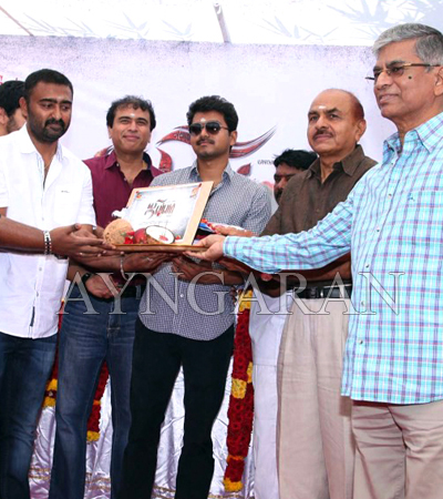 Jilla Movie Launched