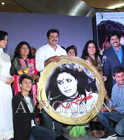 Masani Movie Audio Launched