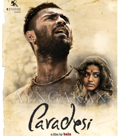 Paradesi gets a national award
