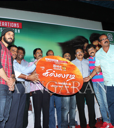 Killadi Movie Audio launched