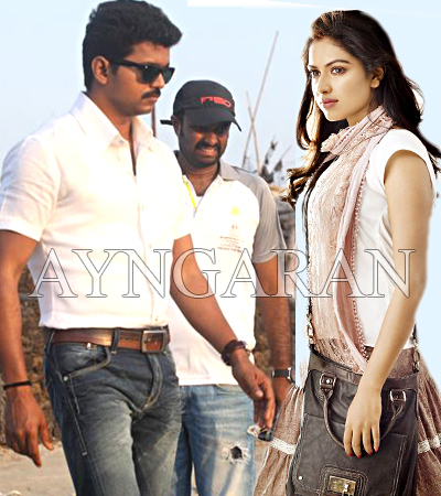 Watch and Enjoy Ilayathalapathy Vijay's Thalaivaa Movie On Location Photos