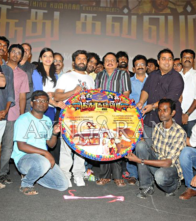 Soodhu Kavvum Audio Launched