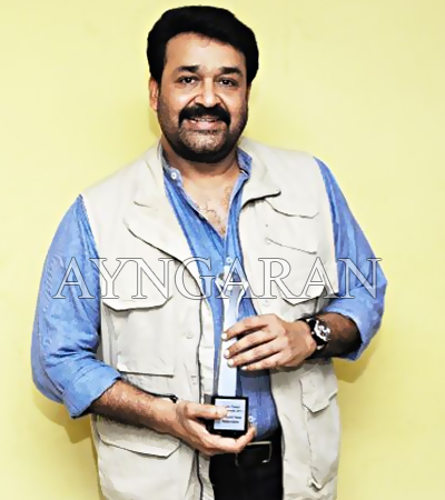 Mohanlal's Ladies and gentlemen