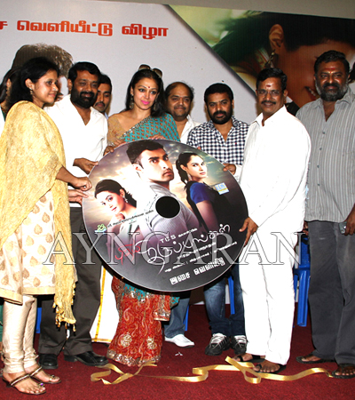 Puthiya Thiruppangal Movie Audio Launched