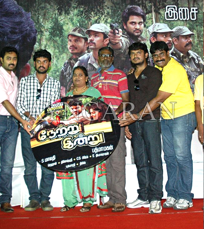 Netru Indru Movie Audio Launched