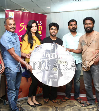 Udhayam NH4 Movie Audio Launched
