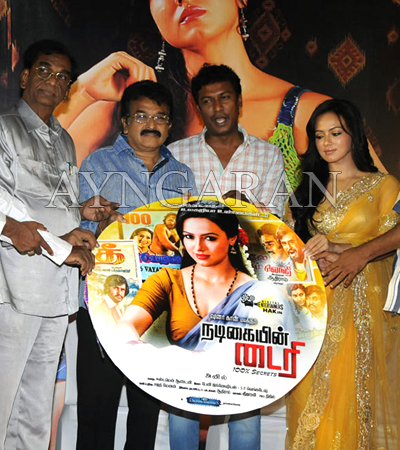 Nadigayin Diary Movie Audio Launched
