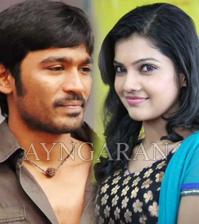 Ashritha Shetty to romance with Dhanush