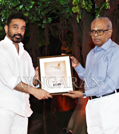 Kamal at Puthiya Thalaimurai Thamizhan Awards 2013