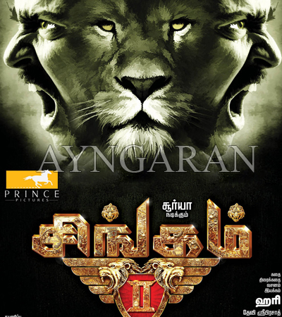 Singam 2 nearing completion
