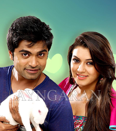 Double Damaka by STR and Hansika
